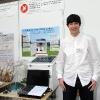 Regionalwettbewerb Jugend forscht 2014_23